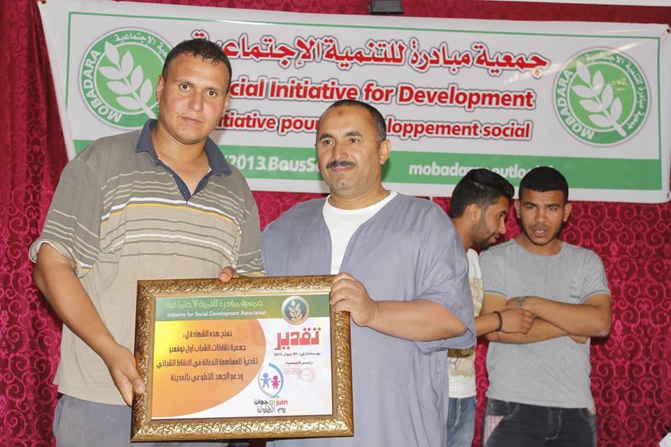 الجمعية ابداع للطفولة والشباب جمعية مبادرة للتنمية الاجتماعية بوسعادة