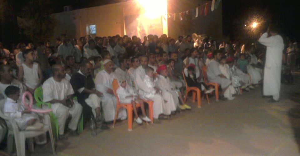 حفل ختـــان جماعي للاطفــــالبدار الشباب جمال الدين الافغاني ببوسعادة